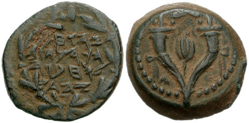 Hasmonean coinage