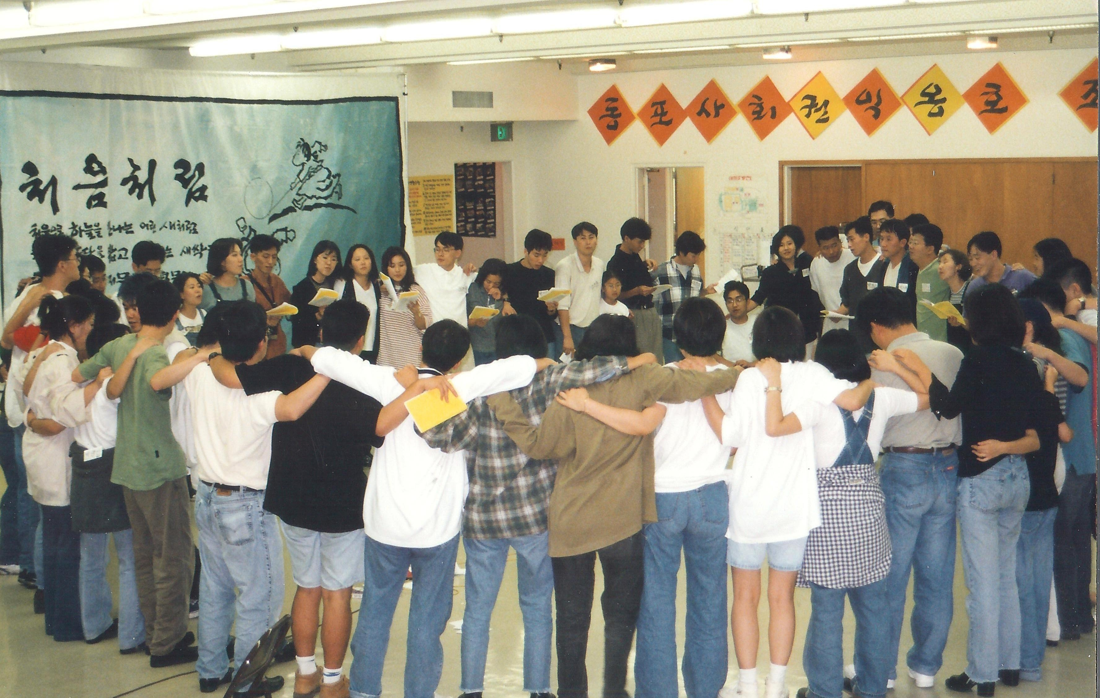 KRC YKU 14-2 96 대회.jpg