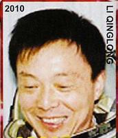 Li Qinglong 2010.jpg