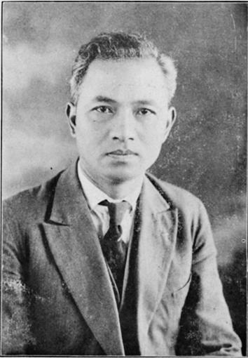 image of Li Siguang