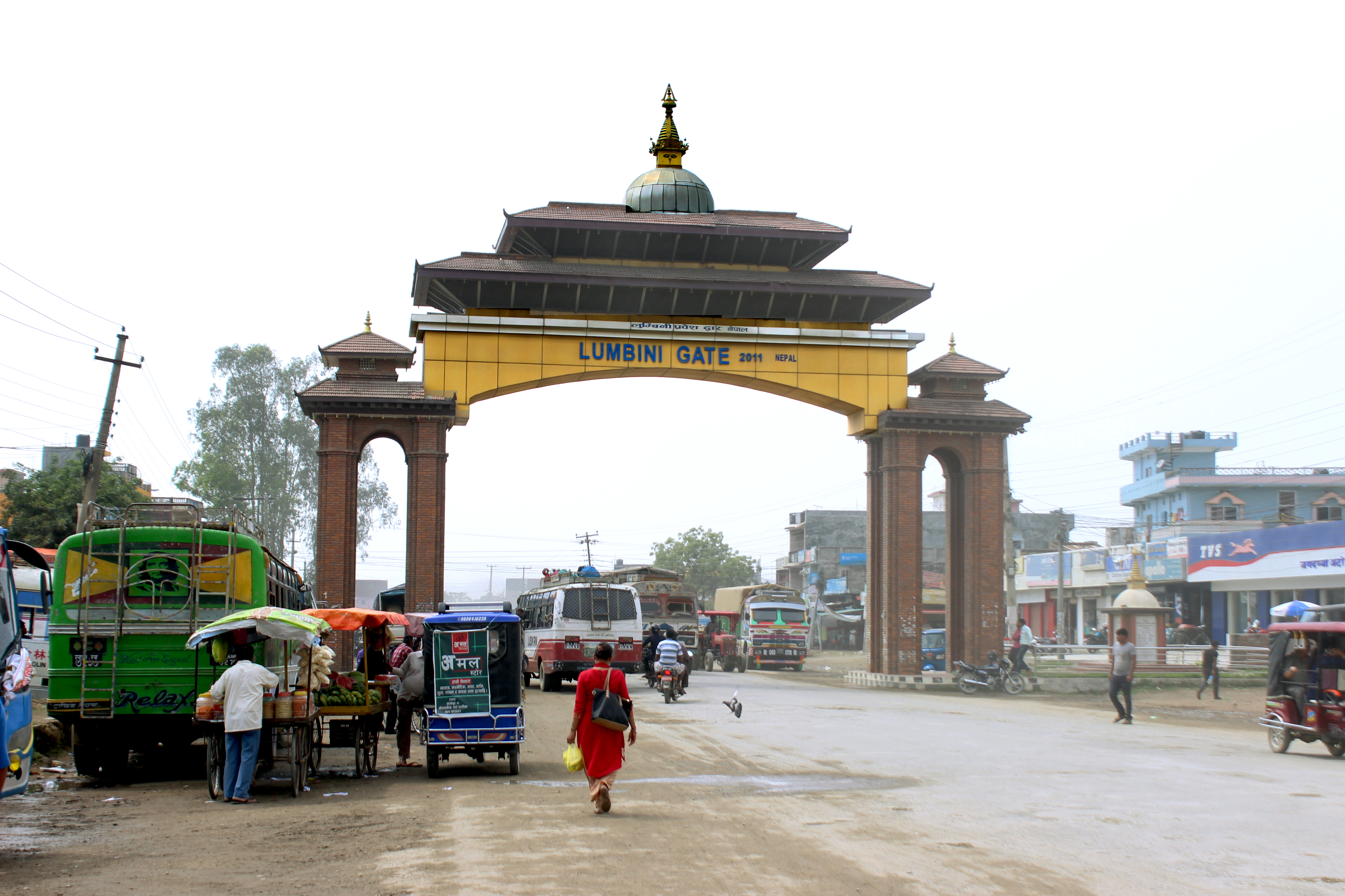 Lumbini Gate.jpg