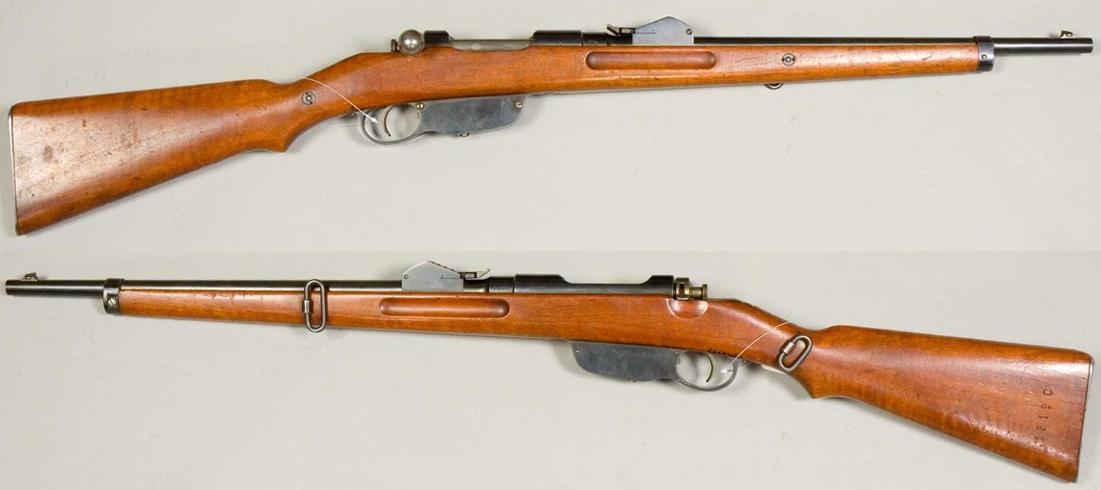 Mannlicher M1890 Carbine - Wikipedia