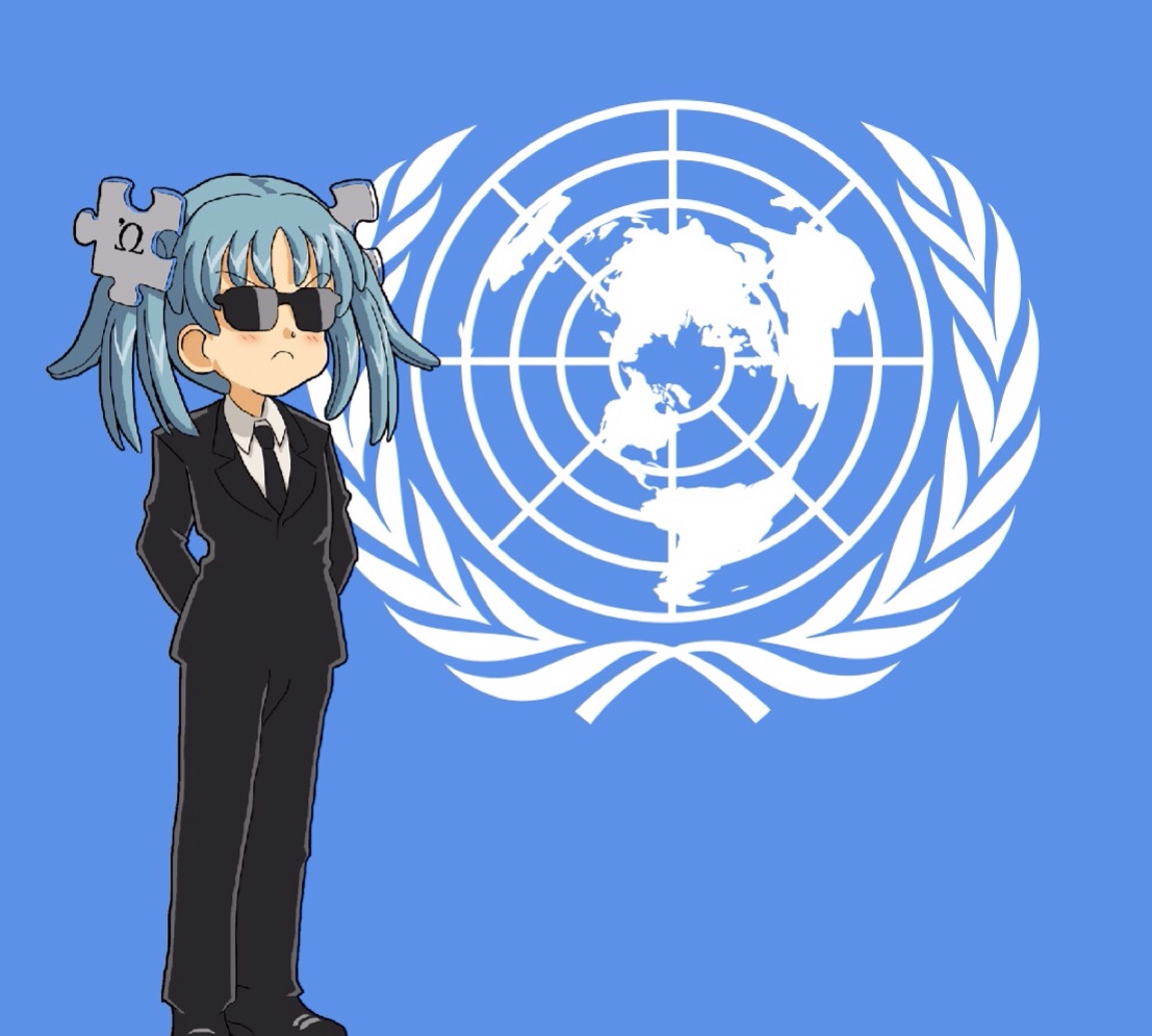 Model UN-themed Wikipetan