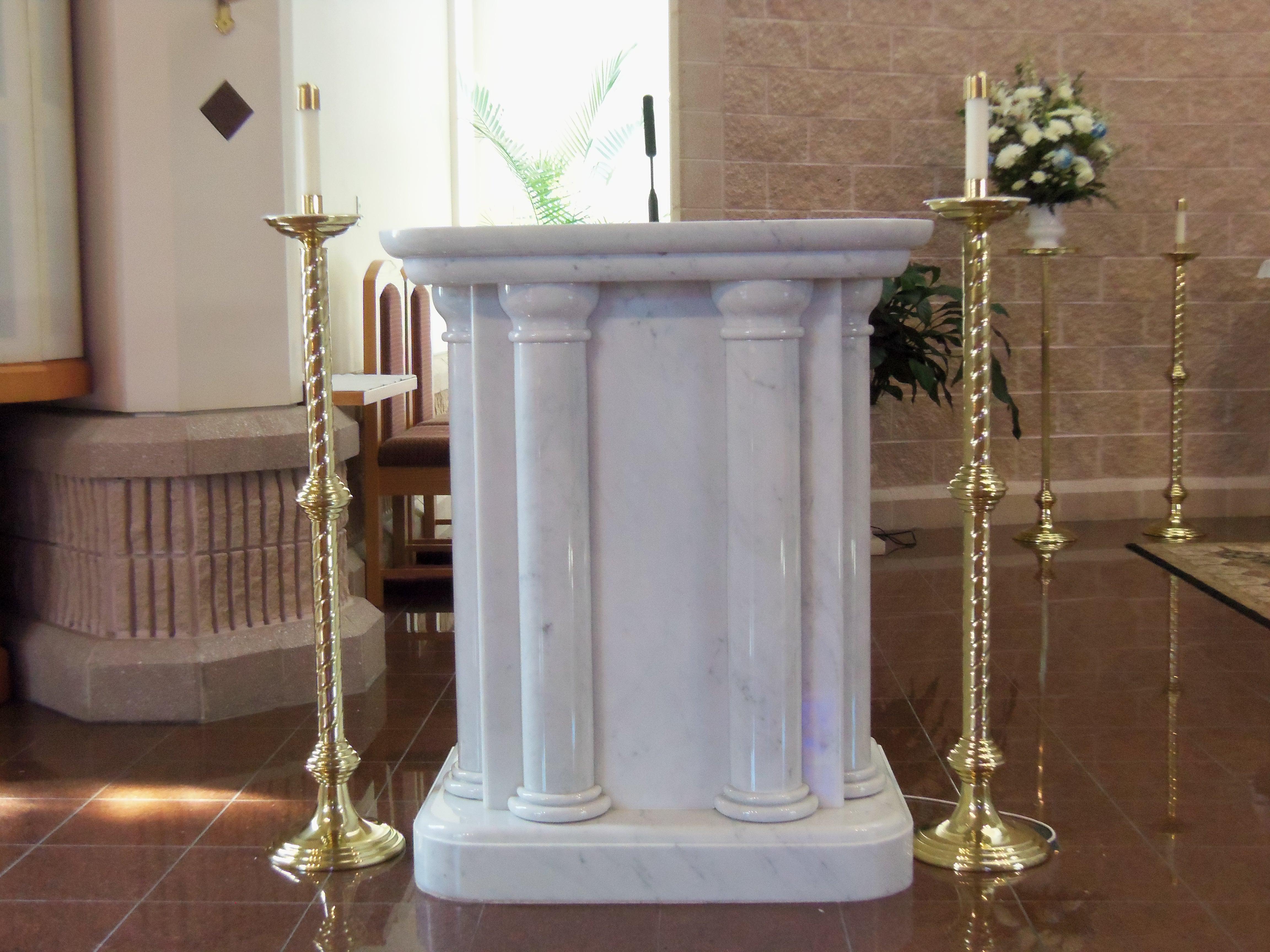 File:Mother Seton Church ambo (Germantown, Maryland).jpg ...