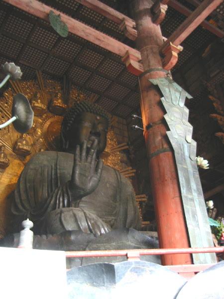 Nara Daibutsu, Mahavairocana