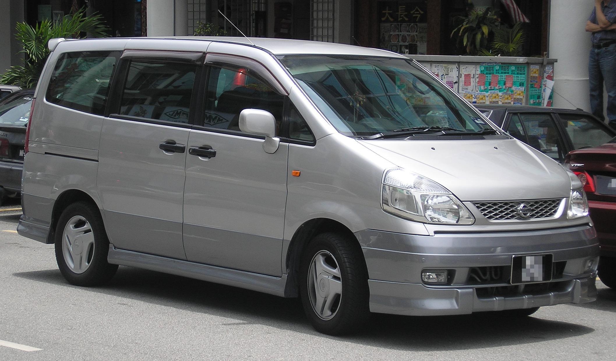 File Nissan Serena Second Generation Front Serdang