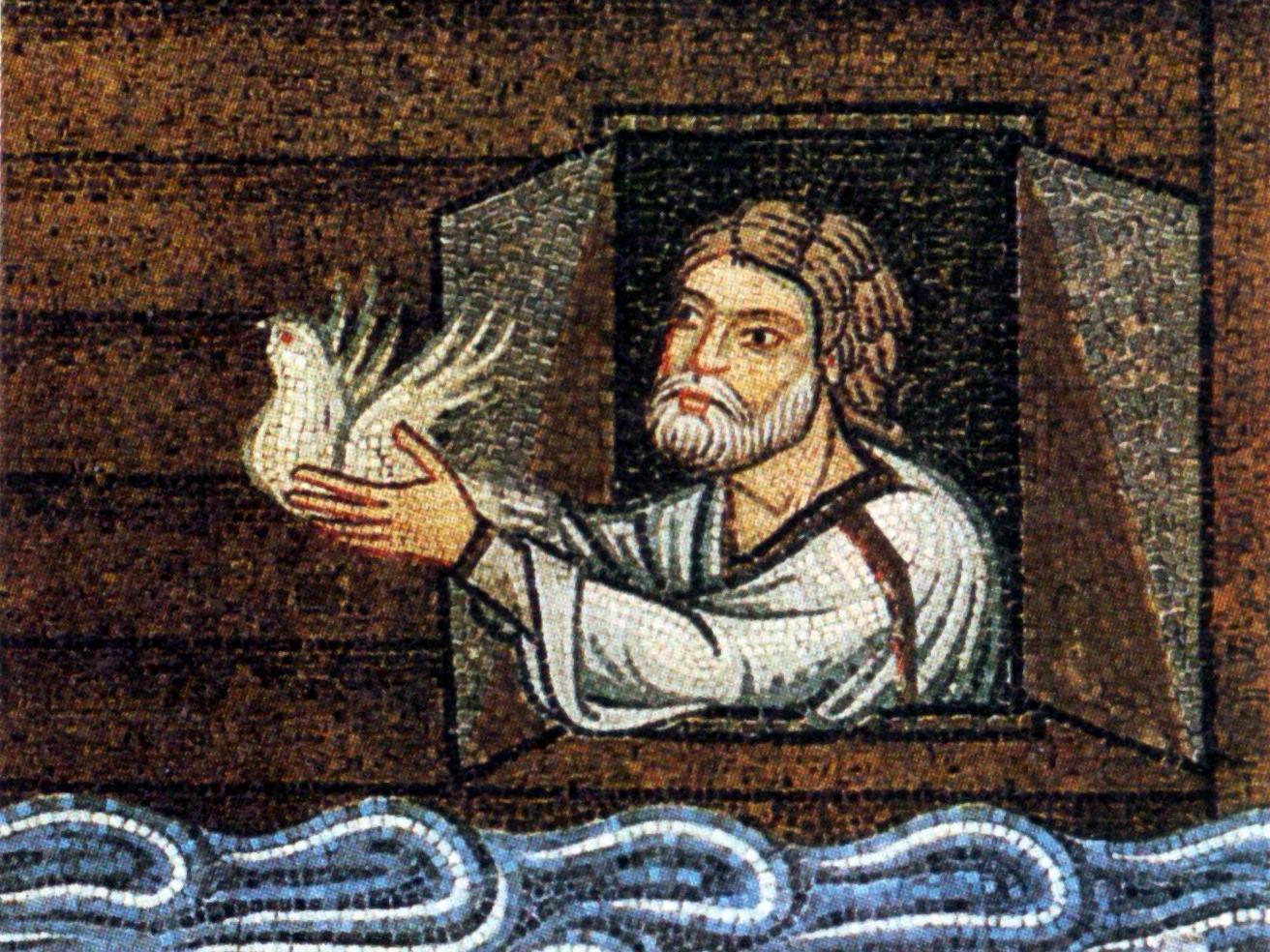 File:Noah mosaic fragm.jpeg