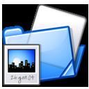 Nuvola filesystems folder image.png