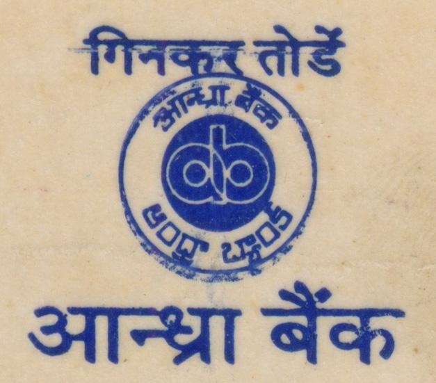 Andhra Bank Wikipedia