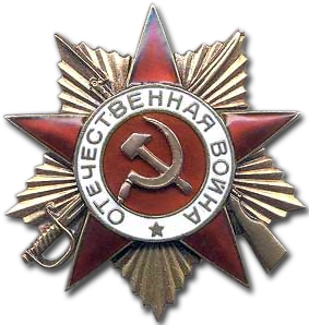 Order of the Patriotic War 1st class cover