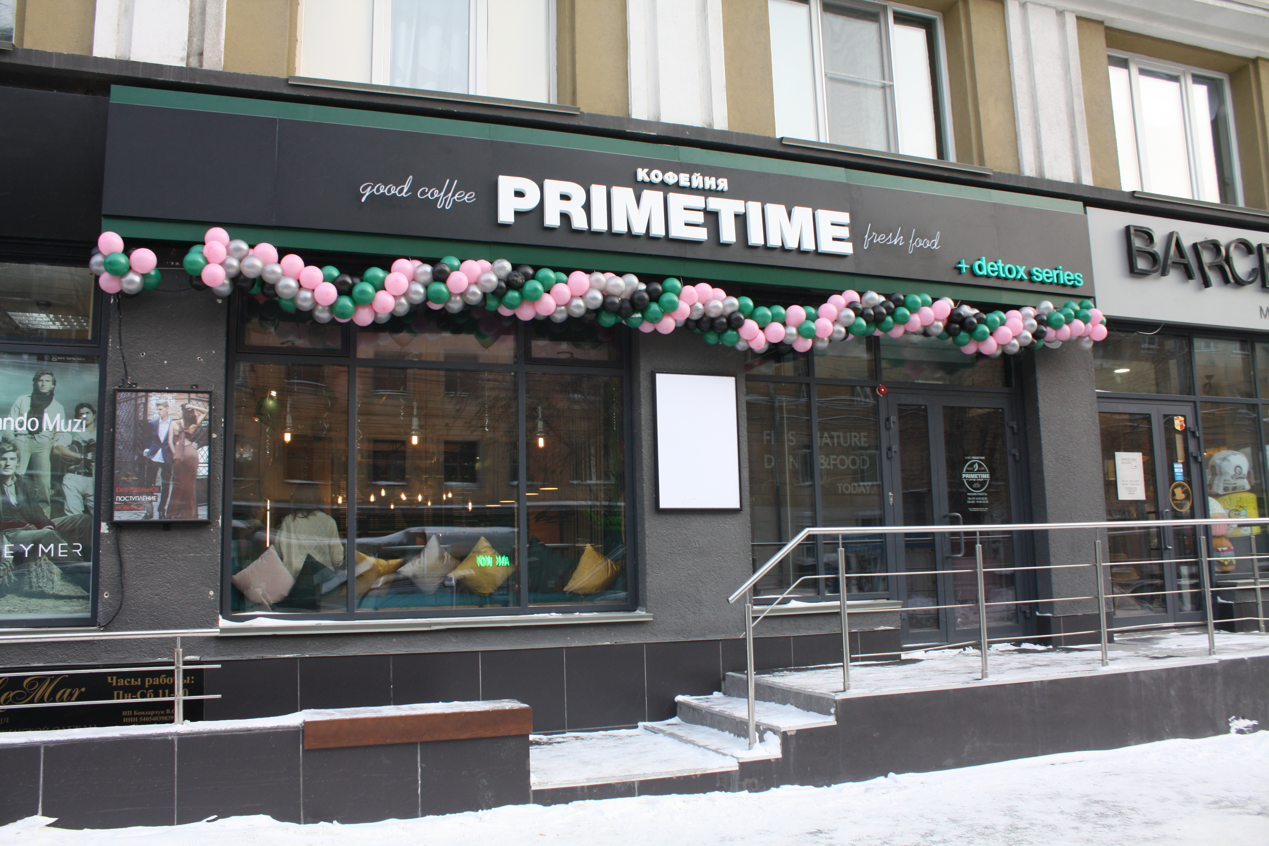 Primetime 01