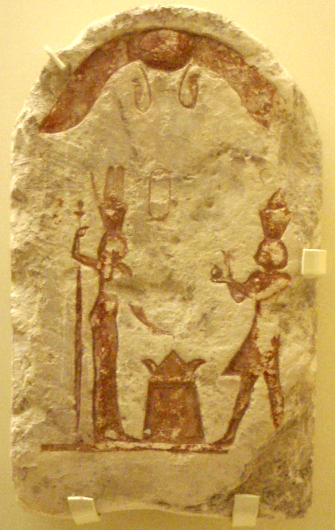 http://upload.wikimedia.org/wikipedia/commons/1/1c/PtolemyIIAndArsinoeII-ROM.png