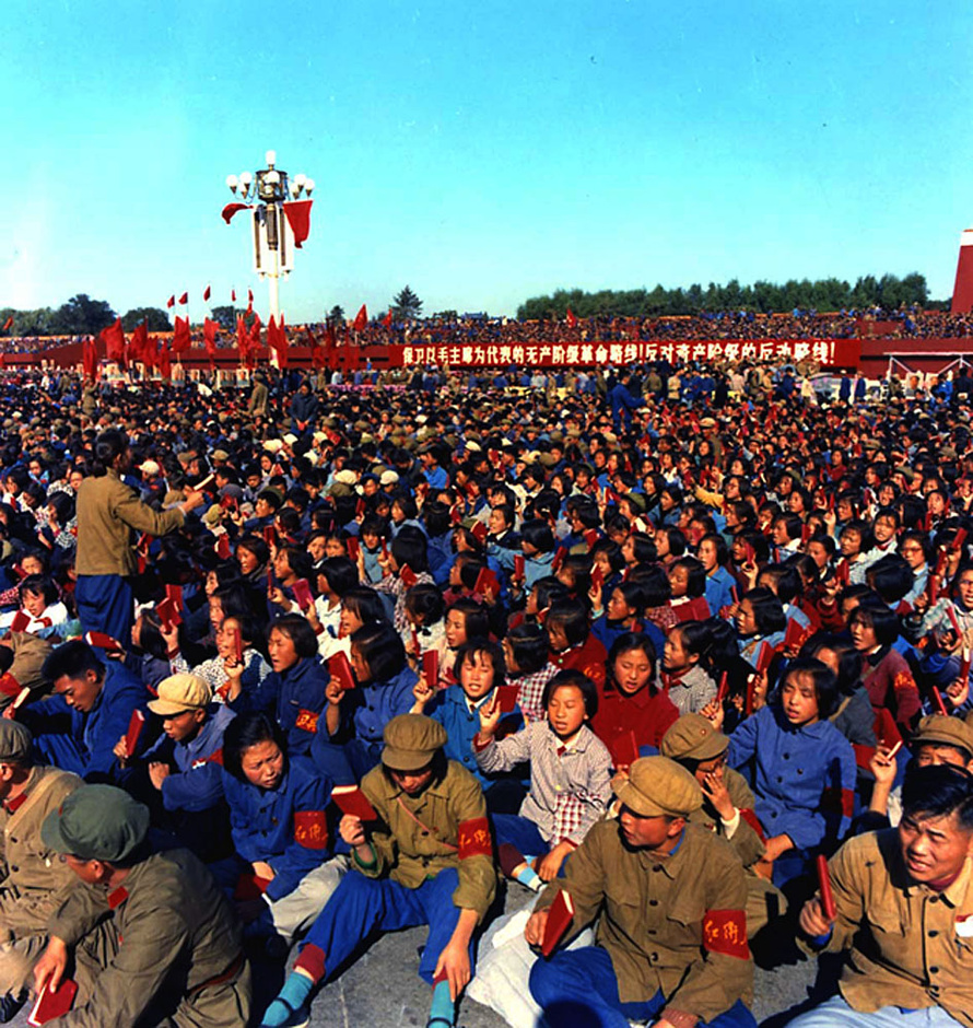 red guards Red guards ( simplified chinese : 红卫兵  traditional chinese : 紅衛兵  pinyin : hóng wèibīng ) were a fanatic student mass paramilitary social movement mobilized by mao zedong in 1966 and 1967, during the cultural revolution.