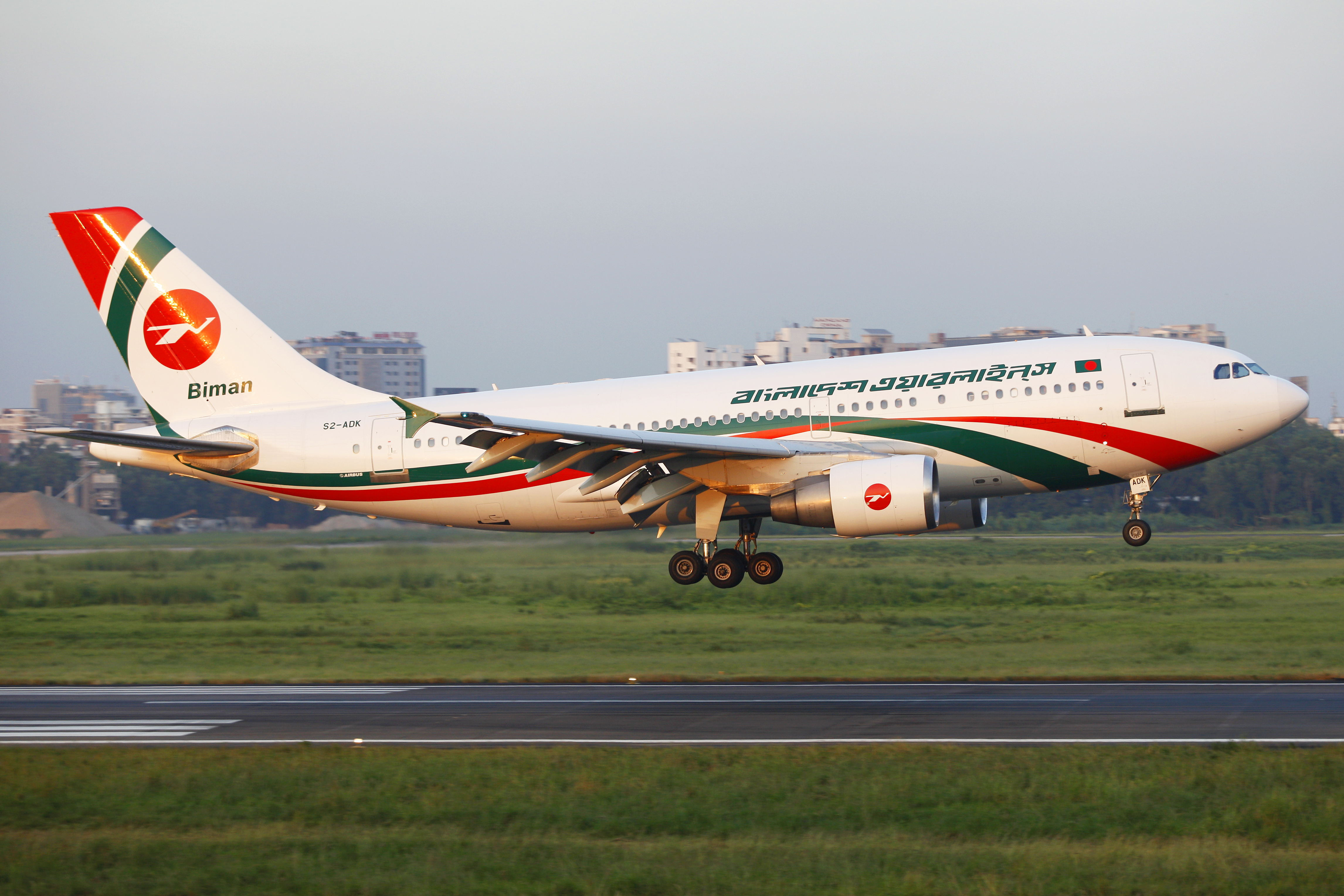 Biman airlines from UK to Dhaka