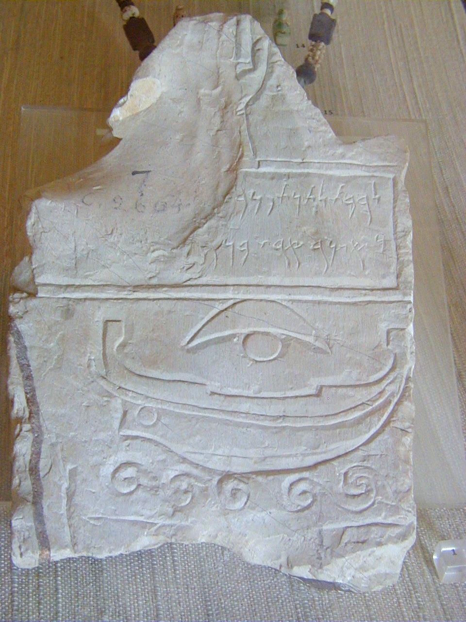 Histoire de la marine alg rienne wikip dia for Histoire des jardins wikipedia