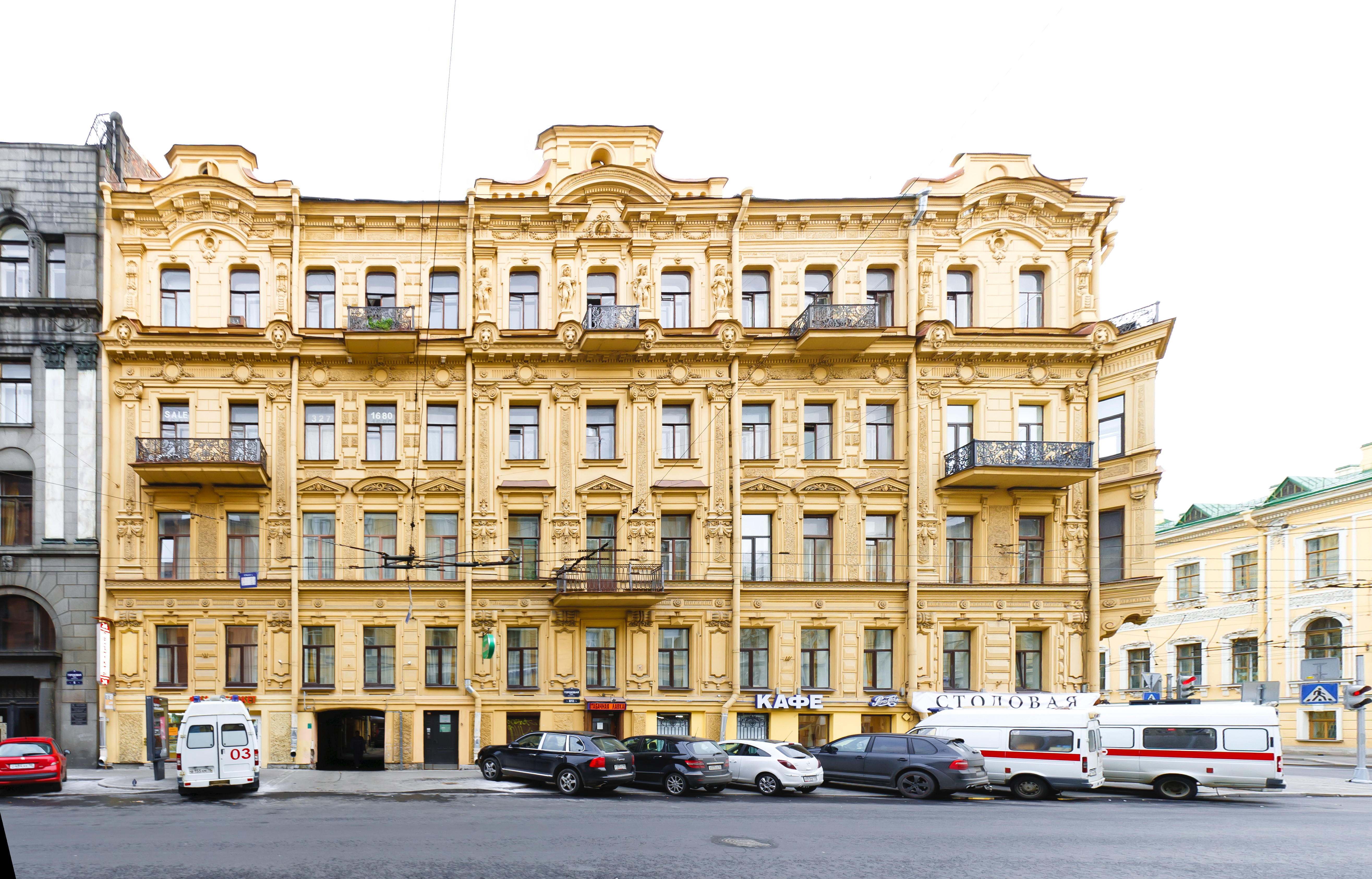 file st petersburg gillerme 39 s apartment house rotin 39 s wikimedia commons. Black Bedroom Furniture Sets. Home Design Ideas