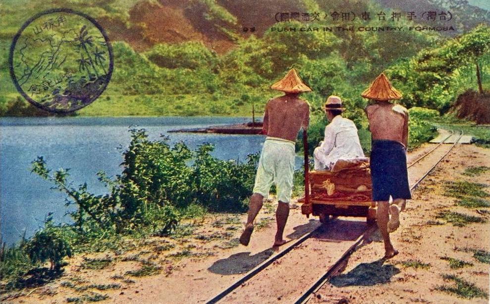 Die Handbetriebene Straßenbahn Taiwan_history_travel_pushcar1