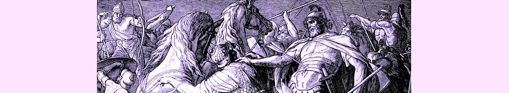 Смерть Ахава.