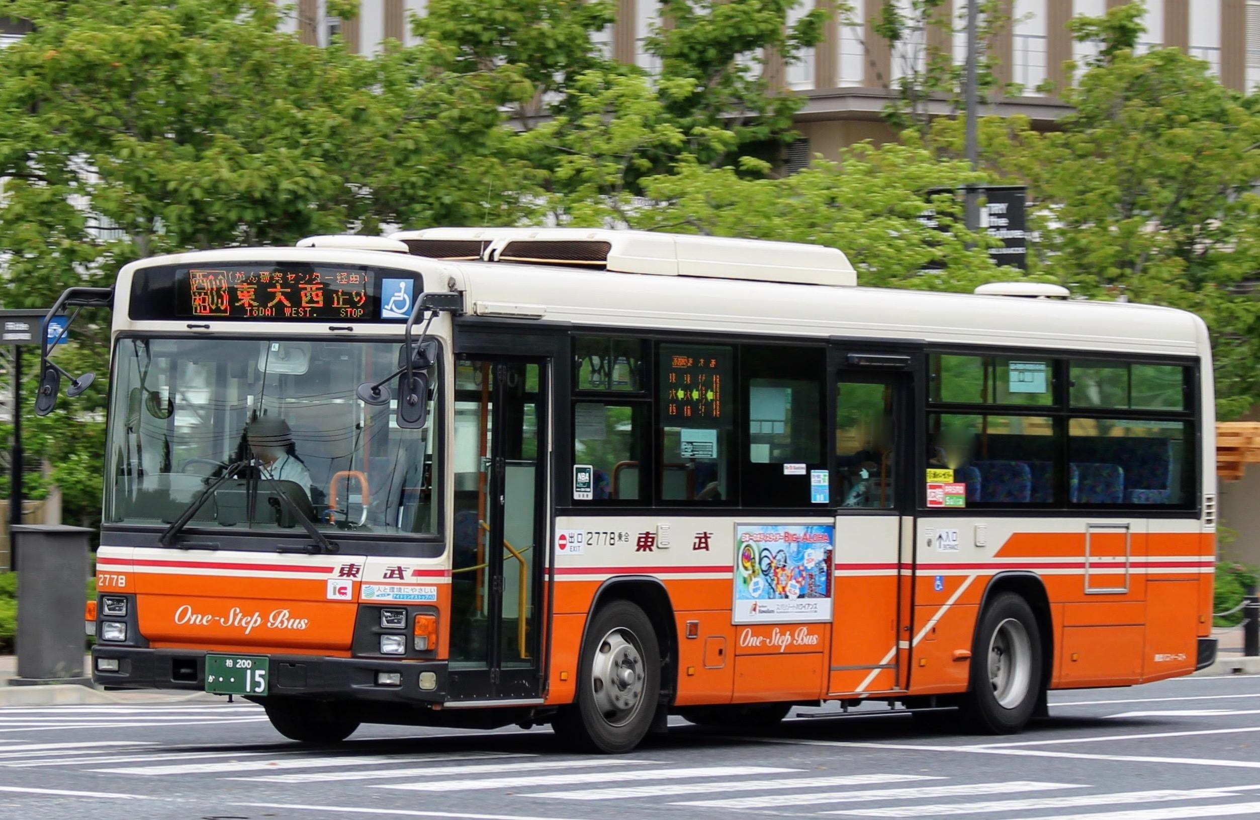 東武 バス 運行 情報