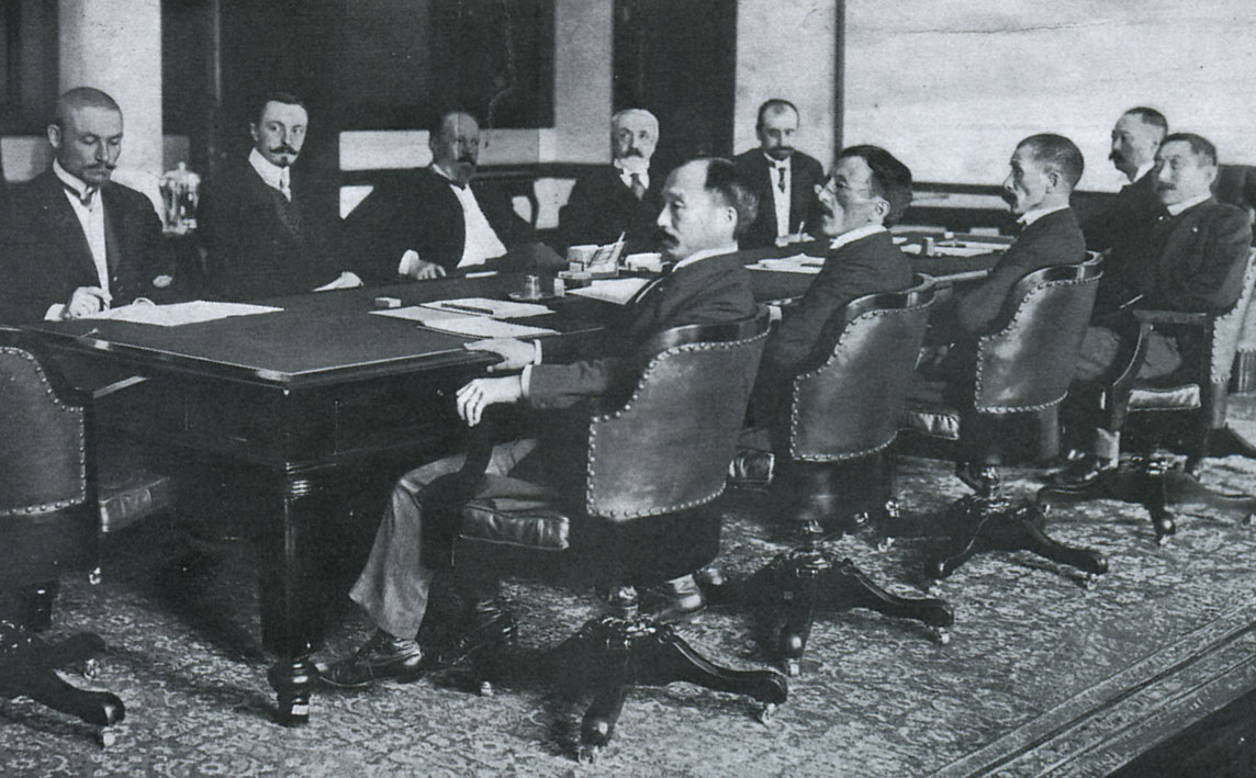 how far was the treaty of The treaty of versailles was a primarily french-planned out destruction of germany's chances of competing in the modern world it basically called for germany to limit its industrial capacity, give up its colonies, give out huge reparations to the cheese-eating surrender monkeys it was steamrolling, and limited the size of its military.