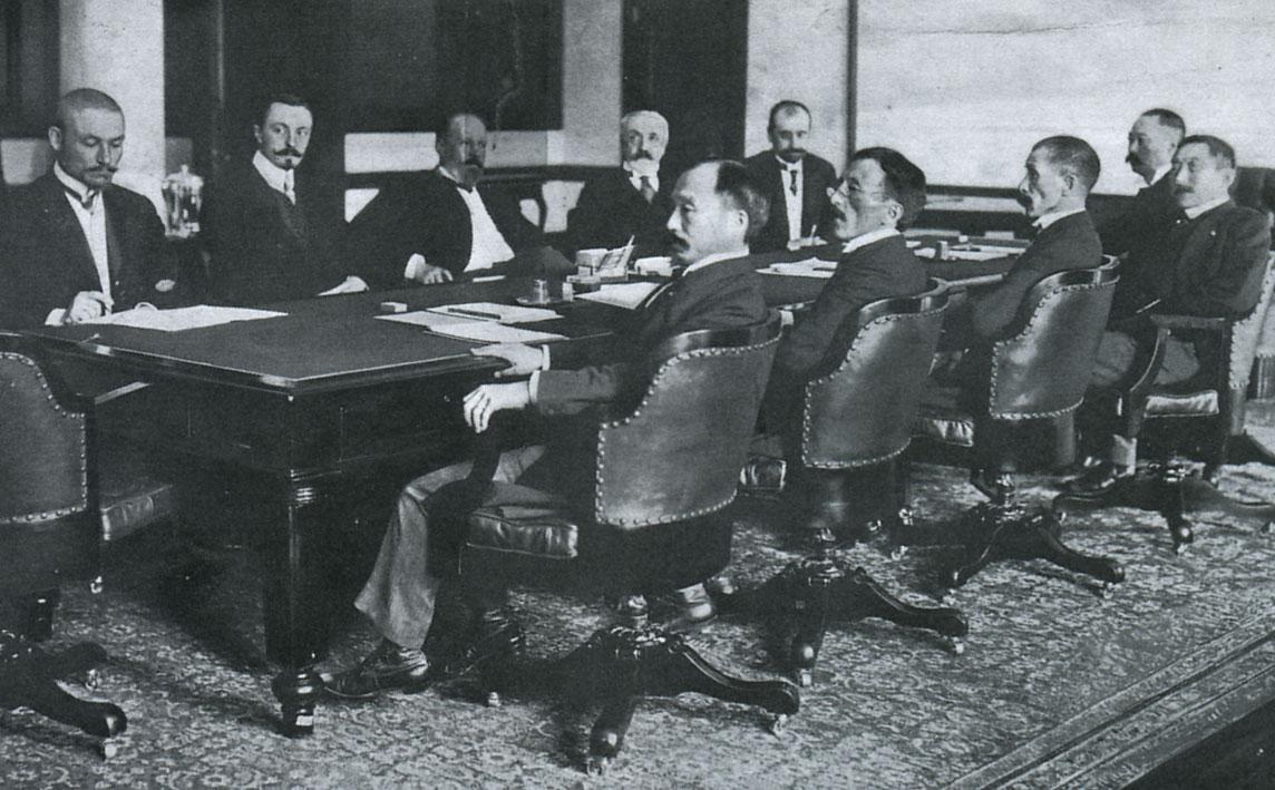 Treaty Of Portsmouth Wikipedia