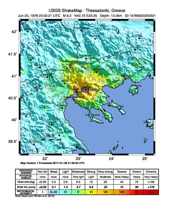 Σεισμός της Θεσσαλονίκης (1978)