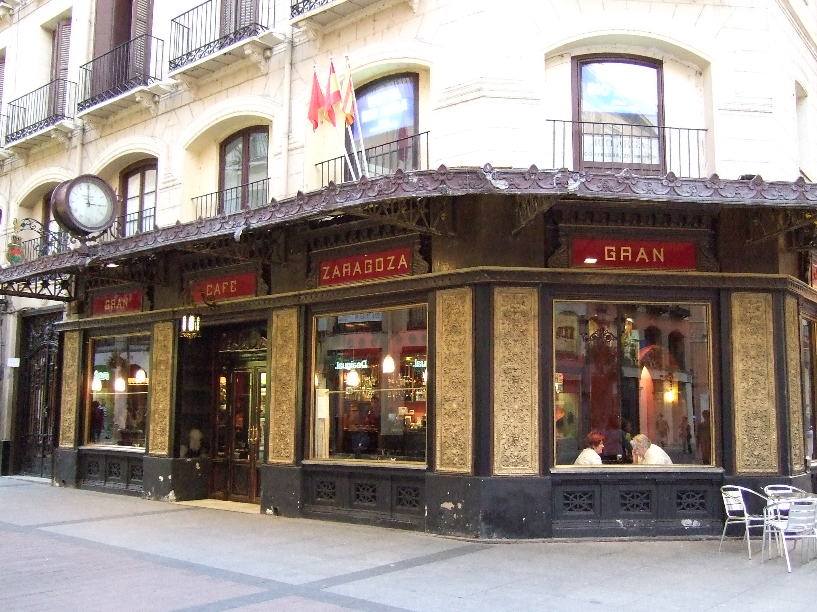f06a56e56031 Archivo Zaragoza - Antigua joyería Aladrén.jpg - Wikipedia