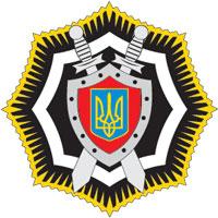 Militsiya (Ukraine) Ukraine