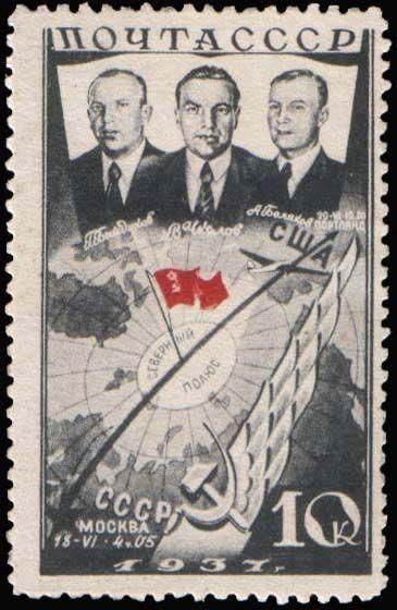 1938_CPA_595.jpg