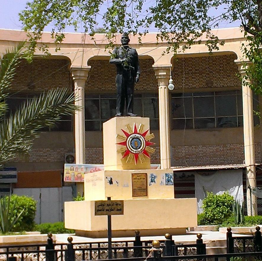 Abd Al Karim Qasims Statue