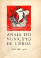 Anais do Município de Lisboa, 1938, capa.jpg