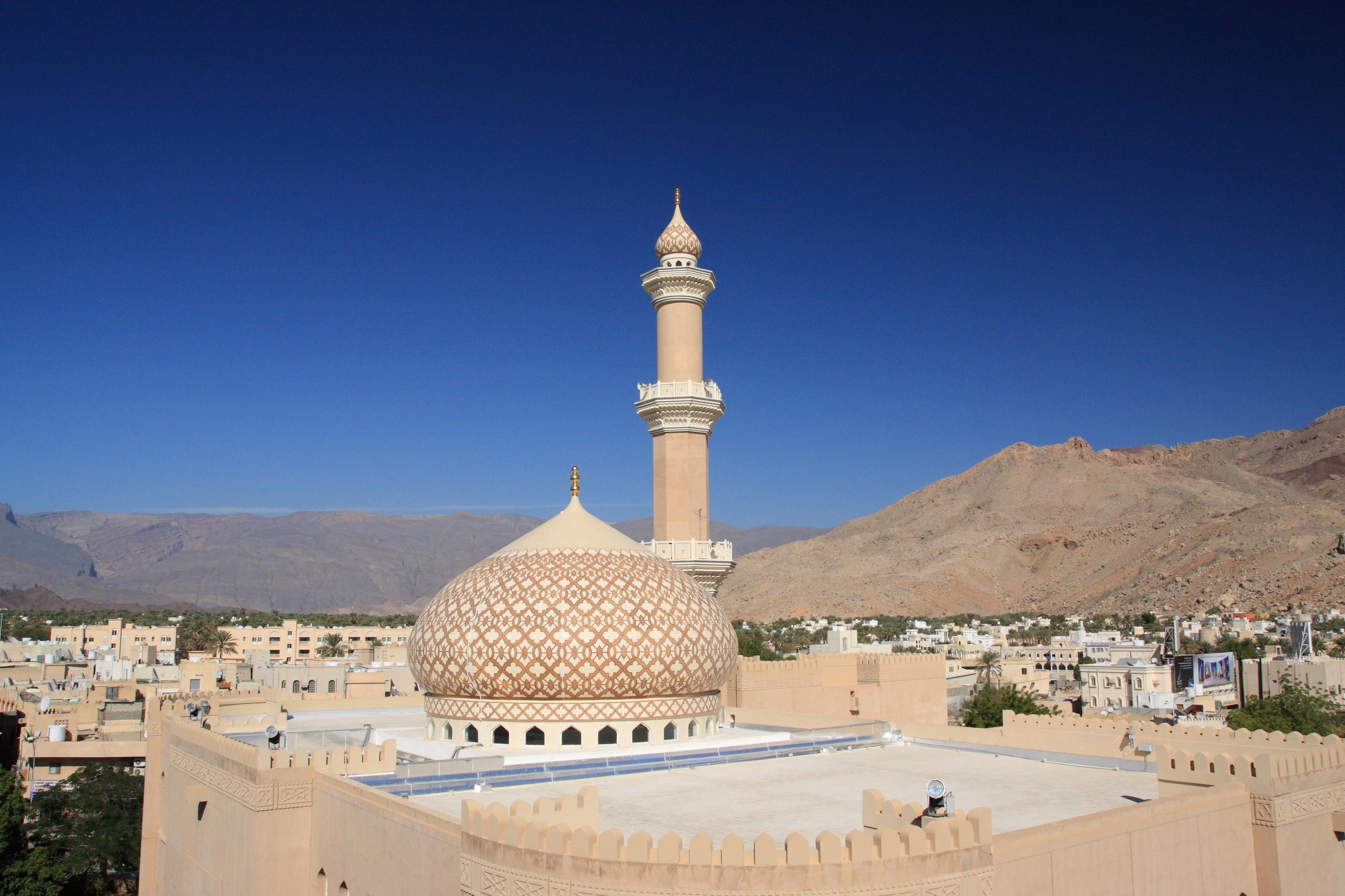 Nizwa Oman  city photos gallery : Description As Sultan Qaboos Mosque, Nizwa, Oman 4324808056