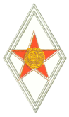 Logo of Zhukovsky Air Force Engineering Academy