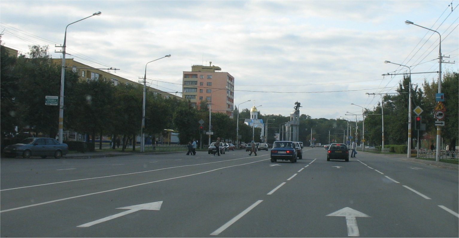 File:Bobruisk city Minsk Road BY.jpg - Wikimedia Commons