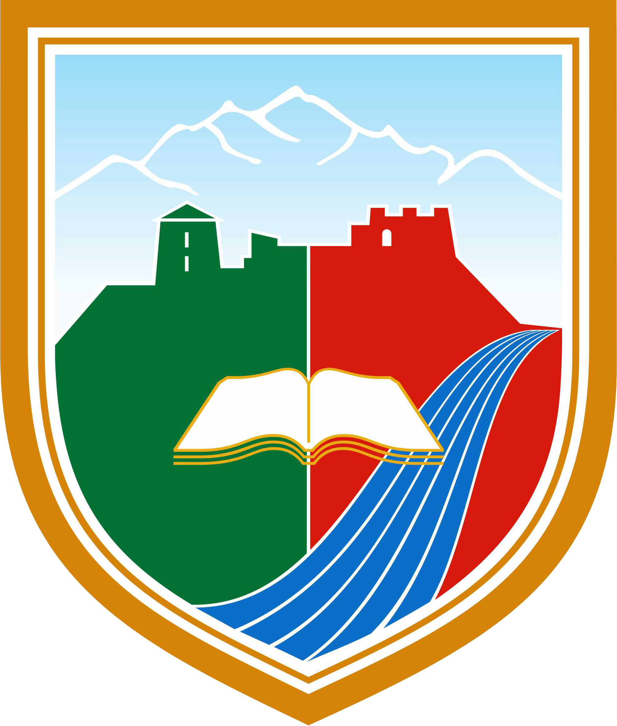 https://upload.wikimedia.org/wikipedia/commons/1/1d/Coat_of_Arms_of_Travnik.png