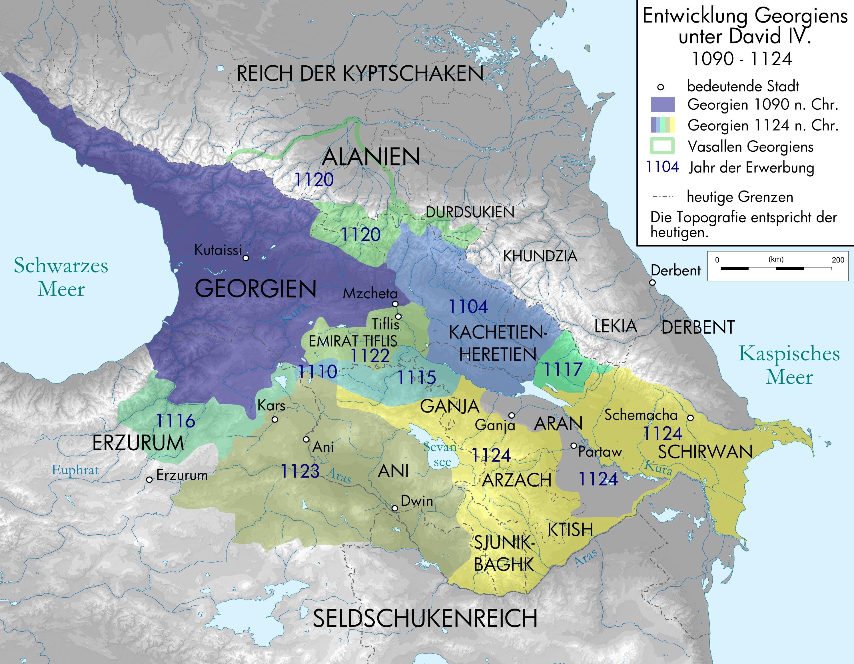Siege of Tbilisi (1122) - Wikipedia