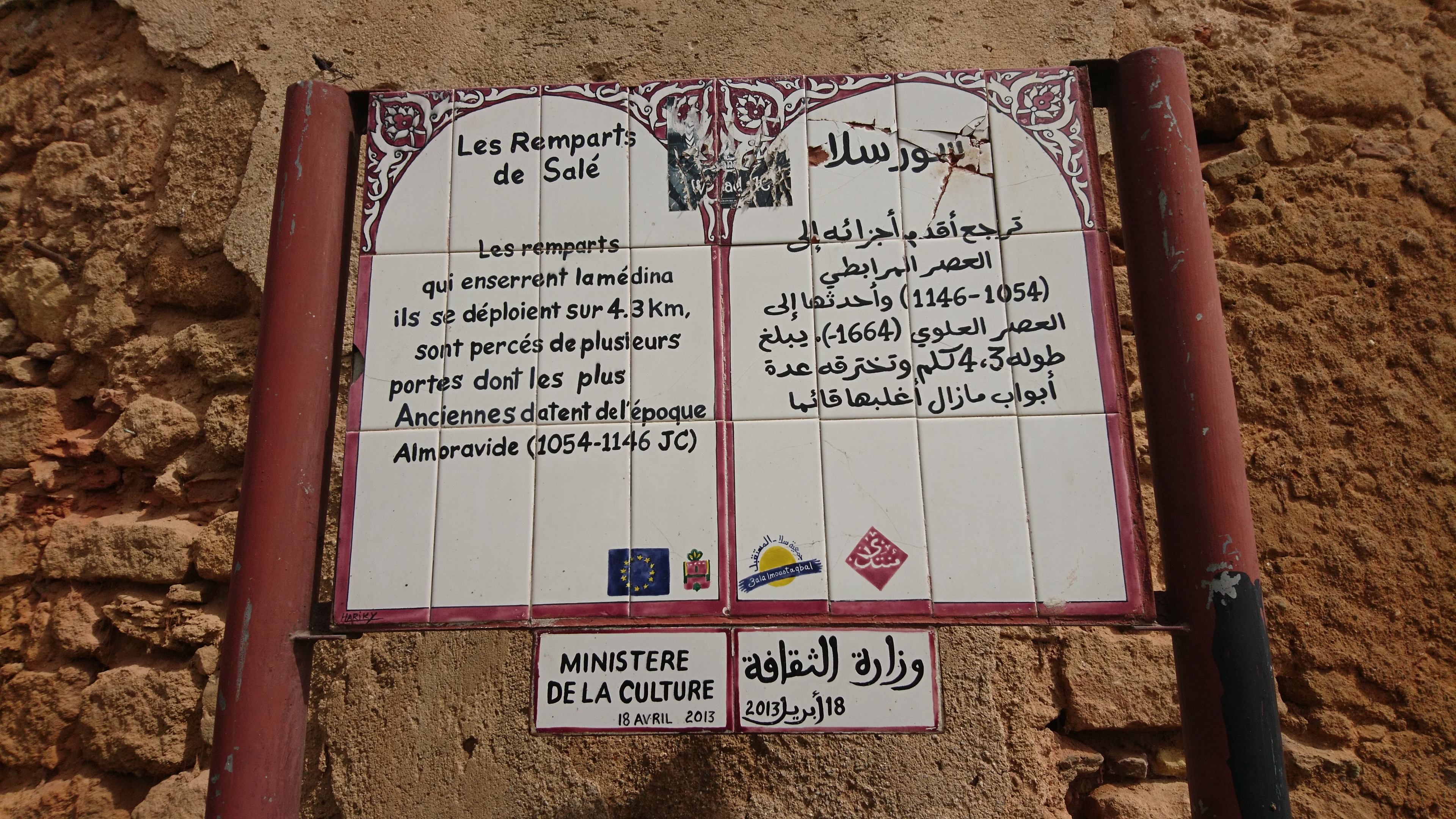 tours Ivoire site Web de rencontres