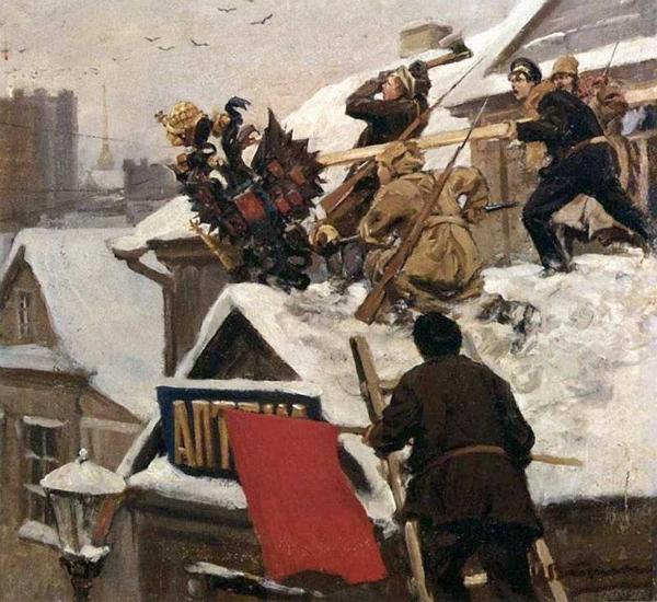 Февральская революция — Википедия