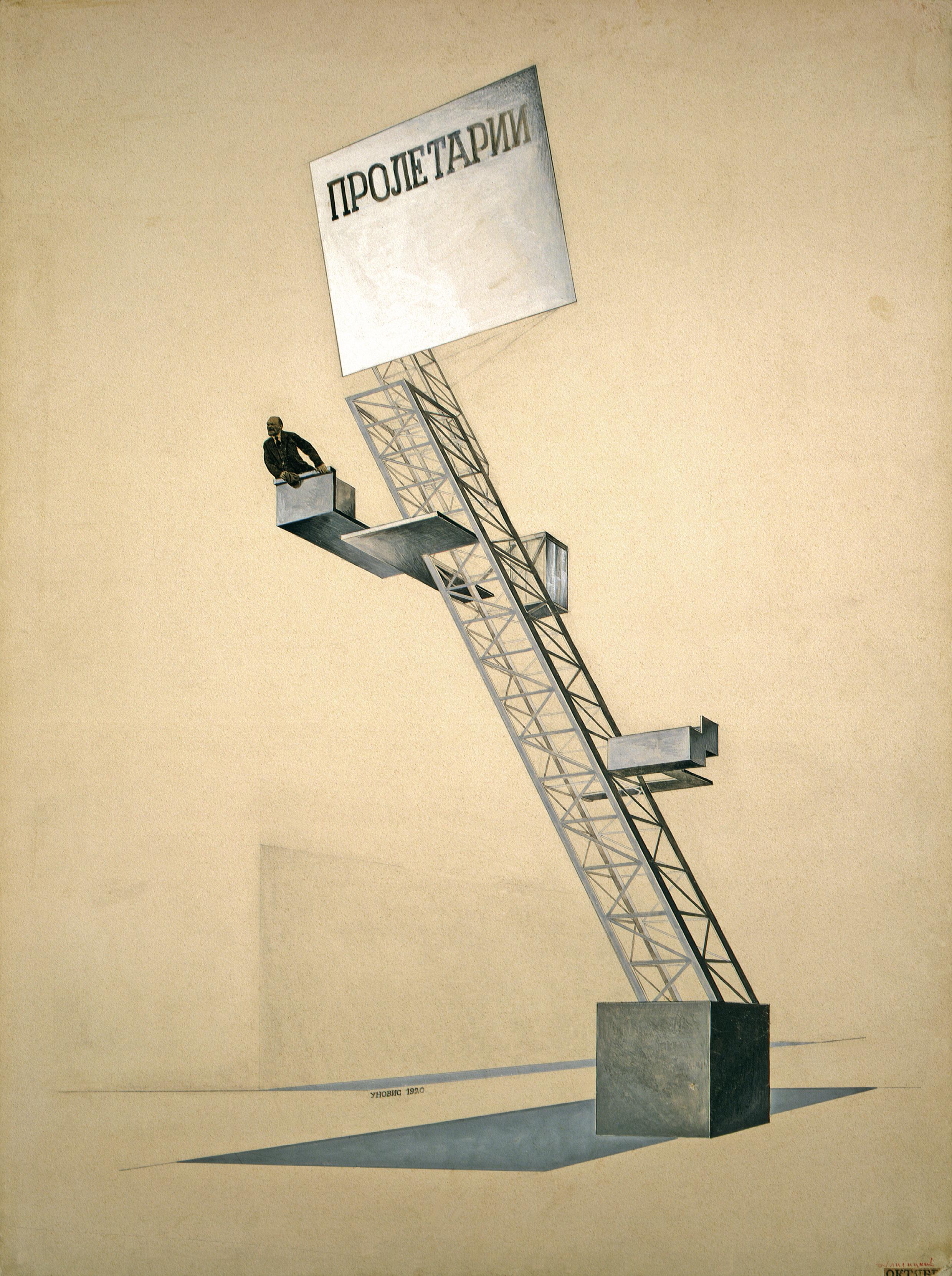 El Lissitzky, Lenin Tribune, 1920. State Tretyakov Gallery, Moscow.jpg