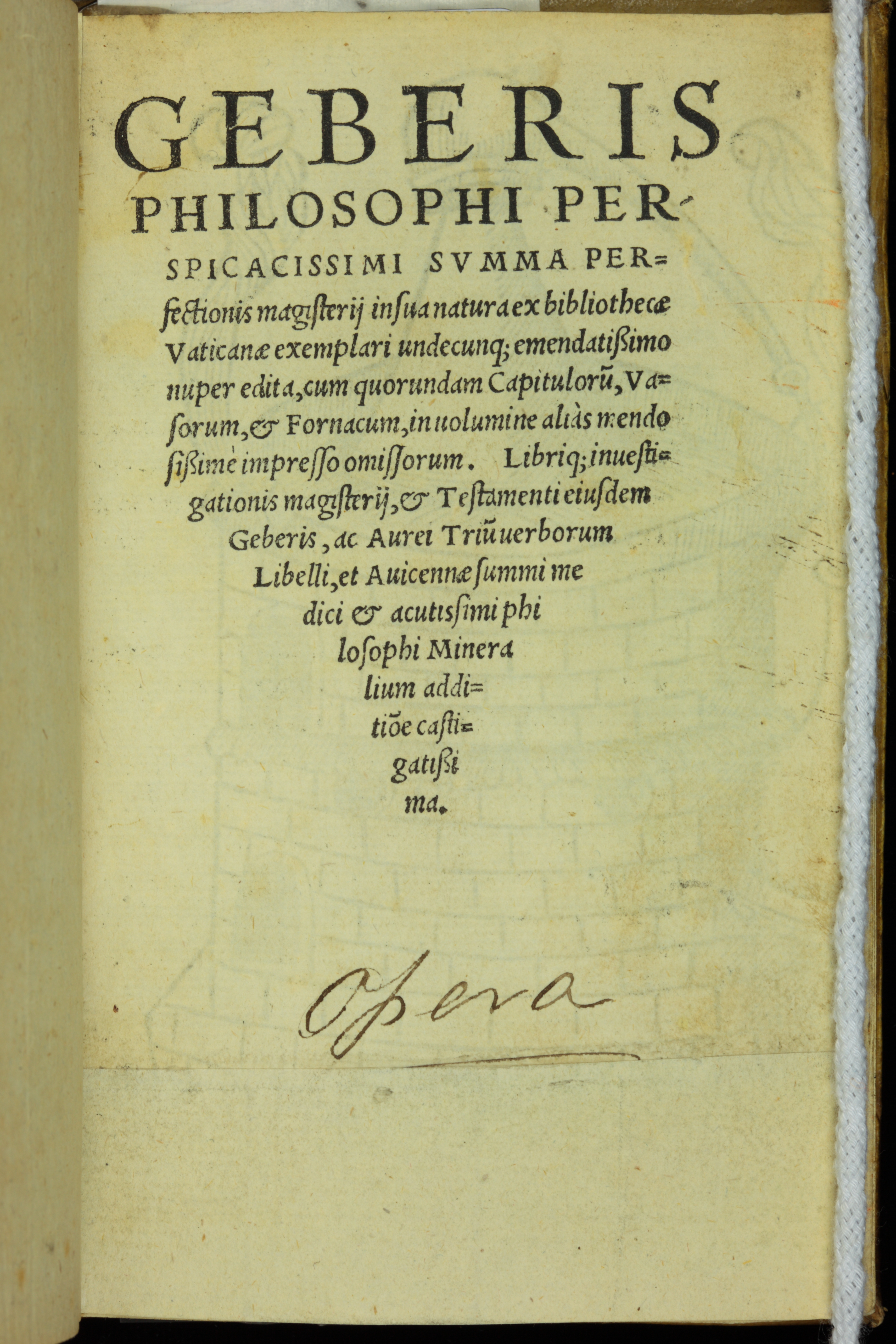 File:Geberis philosophi perspicacissimi 1542 Title page AQ4 (2).jpg