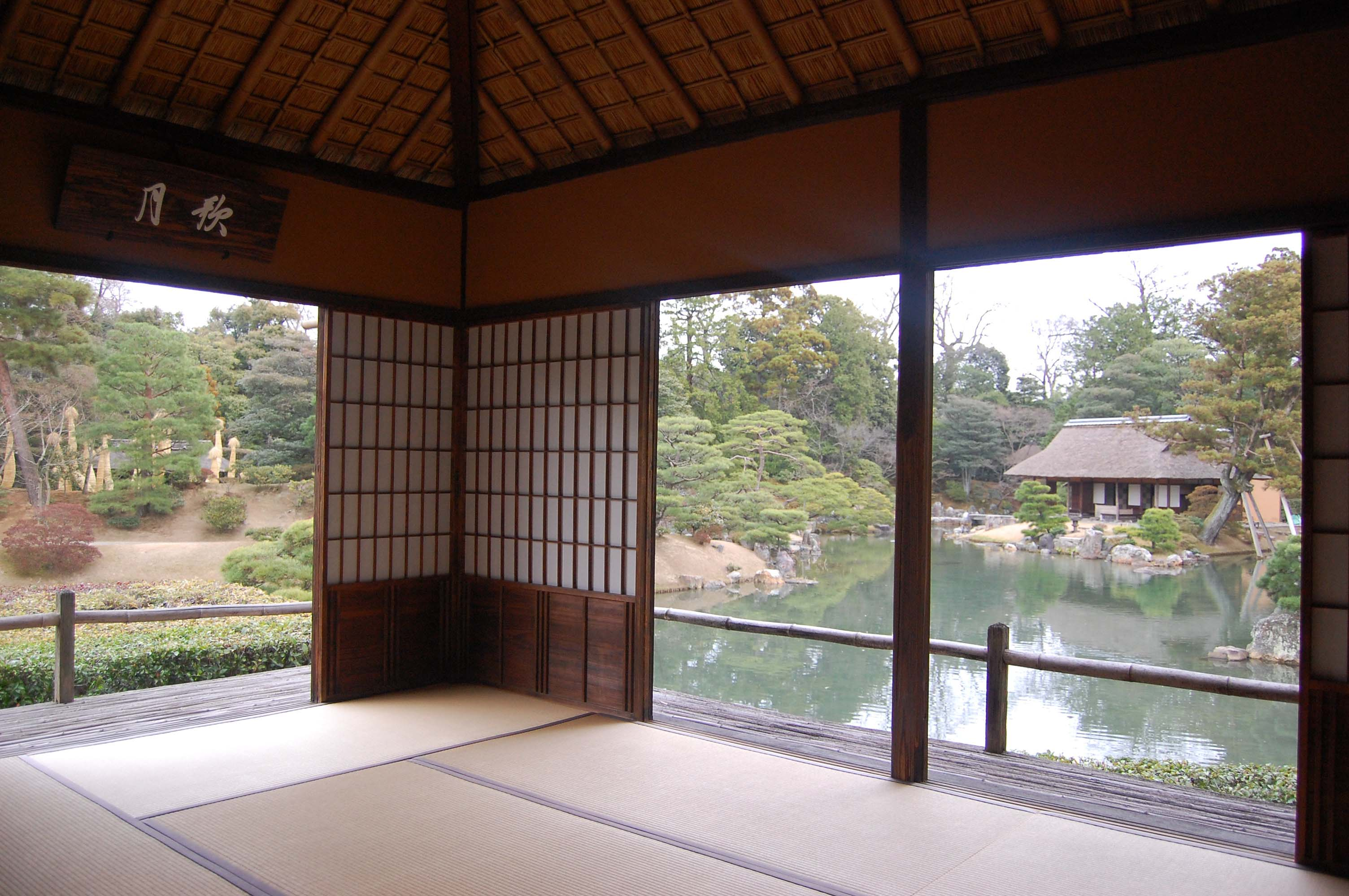Katsura imperial villa in kyoto attraction in kyoto for Japanese garden architecture