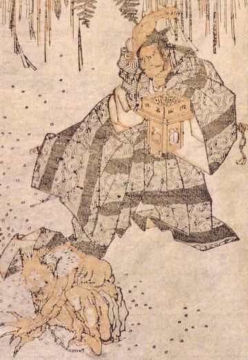 Hokusai Setsubun no Oni