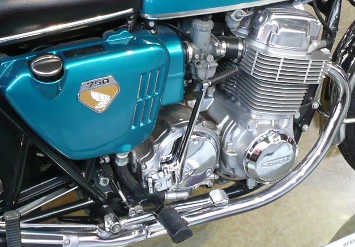 File Honda Cb750 K0 Cropped Jpg Wikimedia Commons