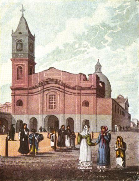 File iglesia de santo domingo emeric essex vidal jpg for Interieur forma buenos aires