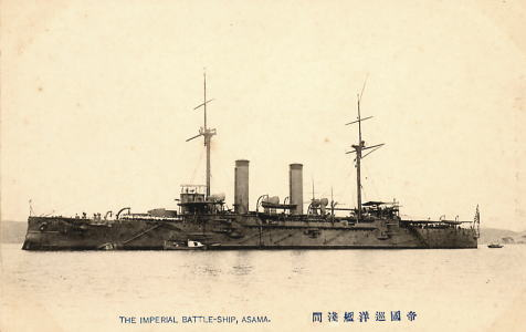 File:Japanese cruiser Asama.jpg