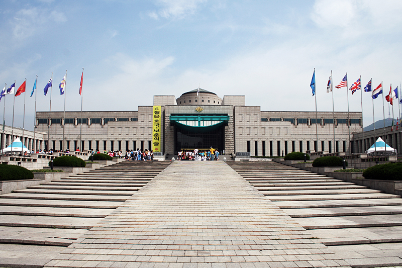 File:Korea-Seoul-War Memorial of Korea-01.jpg