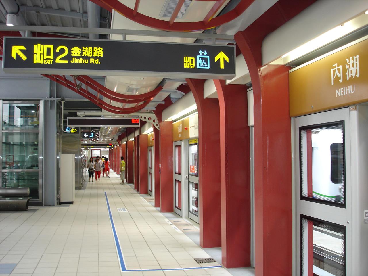 Neihu Station platform.jpg