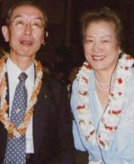 Nichiko Niwano and his wife in Nevada, August 2008.jpg