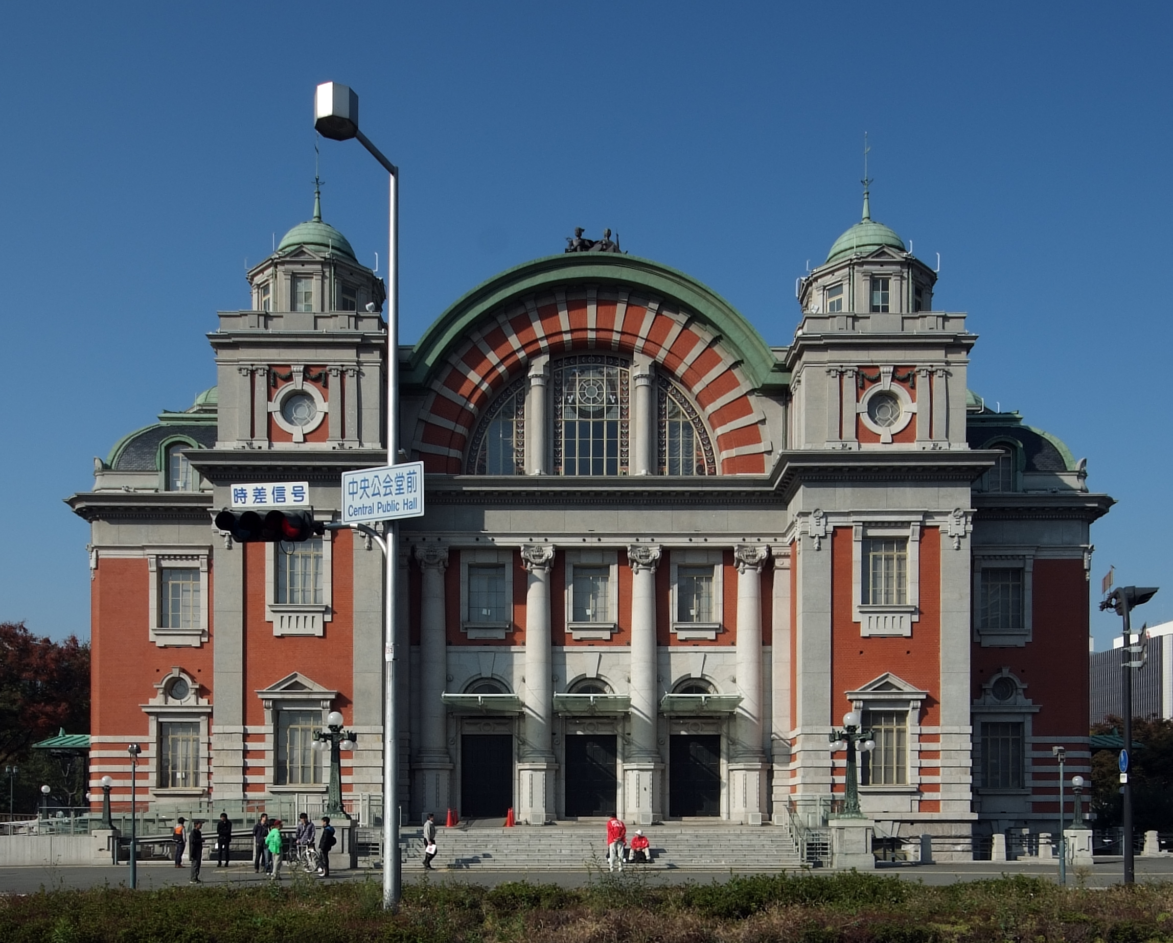 http://upload.wikimedia.org/wikipedia/commons/1/1d/Osaka_Central_Public_Hall_2010.jpg