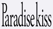 Immagine Paradise Kiss logo.png.